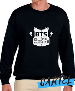 army vest graphic awesome Sweatshirt